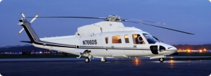 AAG: Leading the way in integrated helicopter services